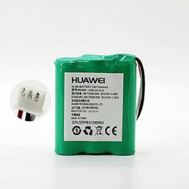 Huawei HGB-2A10X3 Batteri – 3.6V / 1000mAh