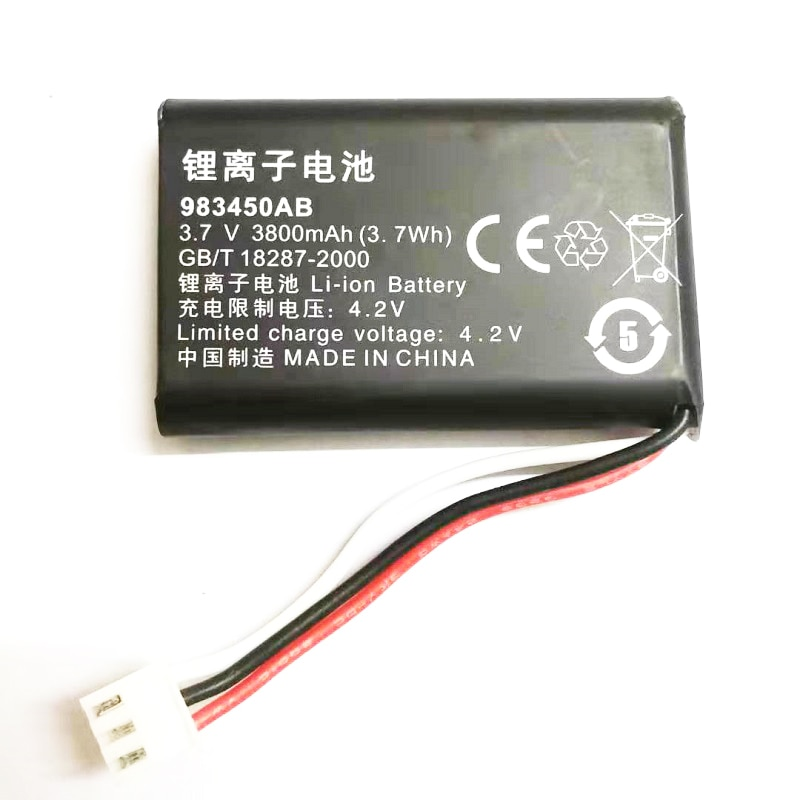 Huawei HB6A3 Batteri – 3.7V / 1000mAh – Kompatibel